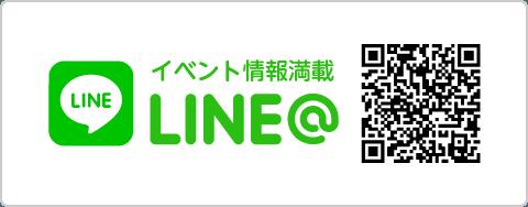 わんわんランド公式LINE
